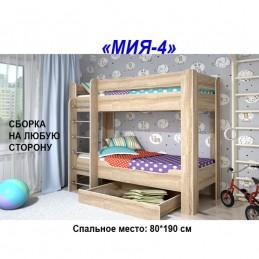 """Двухъярусная кровать """"Мия-4"""""""