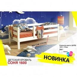"""Детская кровать """"Соня 1600"""" Белый"""