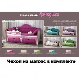 """Диван-кровать """"Принцесса"""" 1,8"""