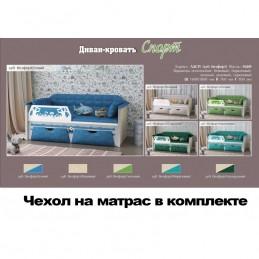 "Диван-кровать ""Спорт"" 1,8"