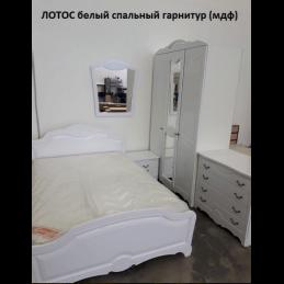 """Кровать двойная """"Лотос МДФ"""" 160 Белый с ортопед основанием"""
