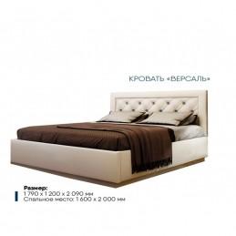 """Кровать """"Версаль БТ"""" с настилами ДСП с ортопедическим основанием с подъемным механизмом"""