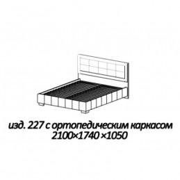 """Кровать """"Корвет МК52 / 227 160"""" рептилия белая"""