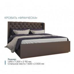 """Кровать """"Франческа БТ"""" с настилами ДСП"""