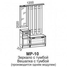 """Прихожая """"Машенька-36 МР-10 рамочный фасад"""""""