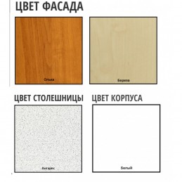 """Кухня """"Лира"""" МДФ"""" - 3"""