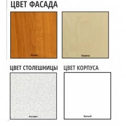 """Кухня """"Лира"""" МДФ"""" - 7"""