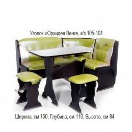 """Кухонный уголок """"Орхидея-7 венге к/з 105/101"""""""