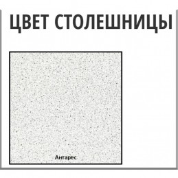 """Кухня """"Подснежник"""" 1,6 м"""