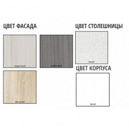 "Кухня ""Юлия МДФ"" - 14"