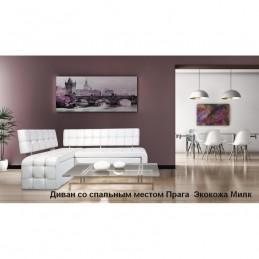"""Кухонный диван со спальным местом """"Прага"""" экокожа Крем"""