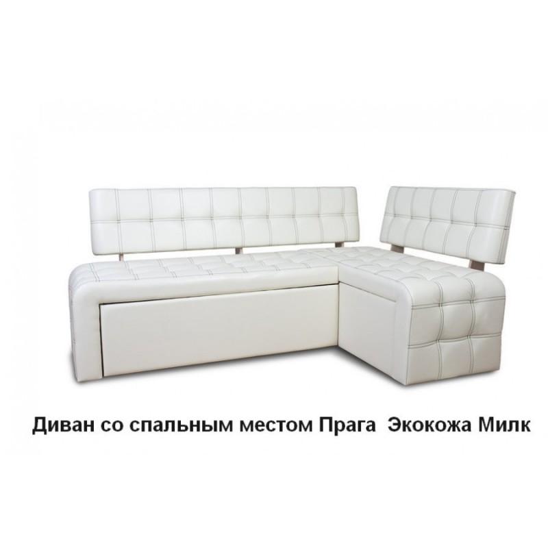 """Кухонный диван со спальным местом """"Прага"""" экокожа Милк"""