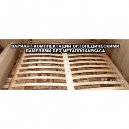 """Кровать """"Шарм"""", Орех 0.9 м"""