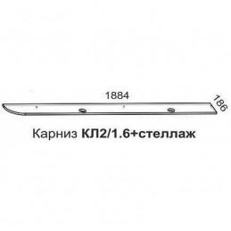 """Карниз """"КЛ2/60/1.6 Шкаф+Стеллаж"""" для шкафа купе Люкс"""