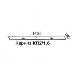 """Карниз """"КЛ2/60/1.6 Шкаф"""" для шкафа купе Люкс"""