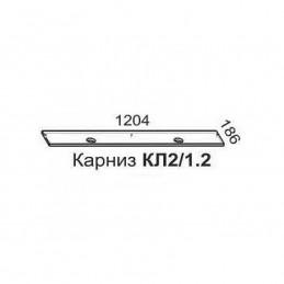 """Карниз """"КЛ2/60/1.2 Шкаф"""" для шкафа купе Люкс"""