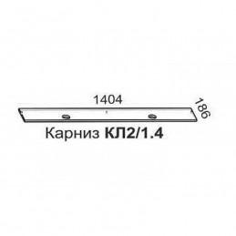 """Карниз """"КЛ2/60/1.4 Шкаф"""" для шкафа купе Люкс"""