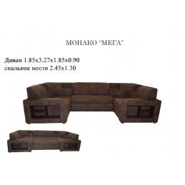 Модульный диван (П-образный) Монако