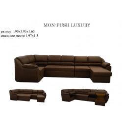 Модульный диван Mon-Push Luxury