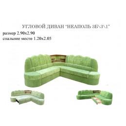 Угловой диван Неаполь 3Б/3/1