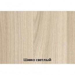 """Стол кухонный """"СТ-01"""""""
