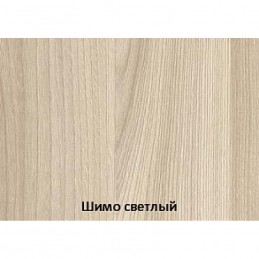 """Стол кухонный """"СТ-02"""""""