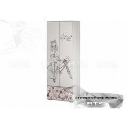 Двустворчатый шкаф (ШК-19) Малибу