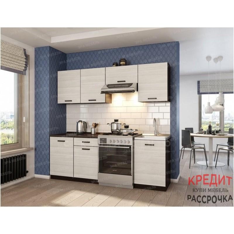 Кухня Мальва 2,1 м