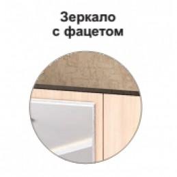 """Шкаф """"Лагуна-комби"""""""