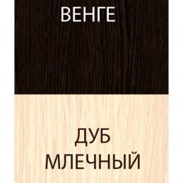 """Кухня """"Роза"""" 2,2 м-1,7 м Венге/дуб млечный"""