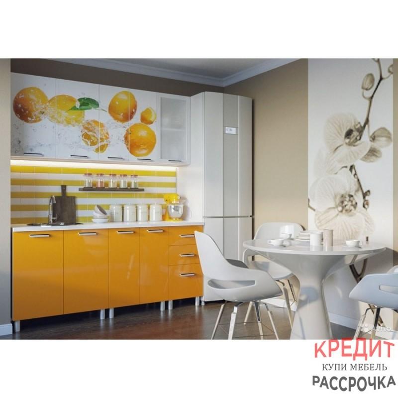 "Кухня ""Апельсин"" 1,8 м"