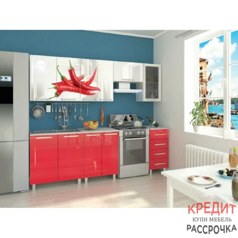 "Кухня ""Чили"" 2,0 м"