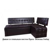 Кухонные уголки без стола купить недорого в Белгороде